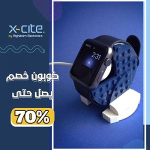 xcite coupon code
