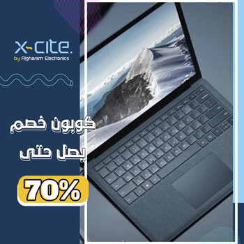 xcite coupon codes
