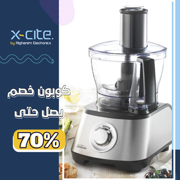 xite discount coupons