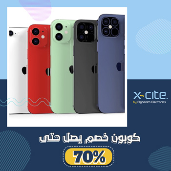 xcite-coupon-code-2020