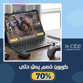 كود خصم الكترونيات الغانم الكويت