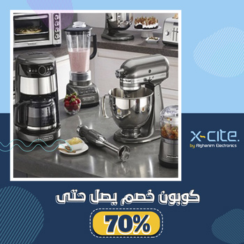 xcite coupon kuwait