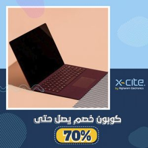 xcite coupons